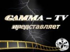 логотип первого сайта