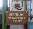 маразм